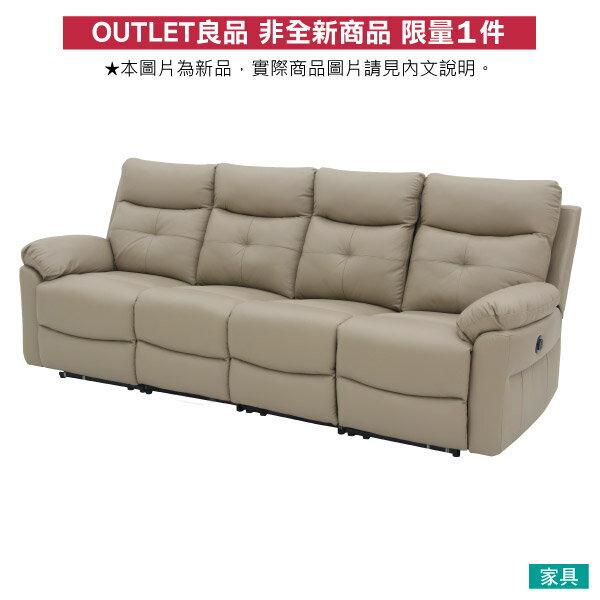 ◎(OUTLET)半皮4人用電動可躺式沙發 MEGA MO 福利品 NITORI宜得利家居 0