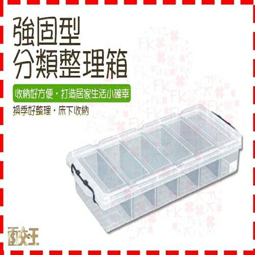 【聯府】滑輪整理箱-床下收納整理箱系列 強固型分類整理箱(無滑輪)床下收納箱 整理箱/收納箱/換季收納K019