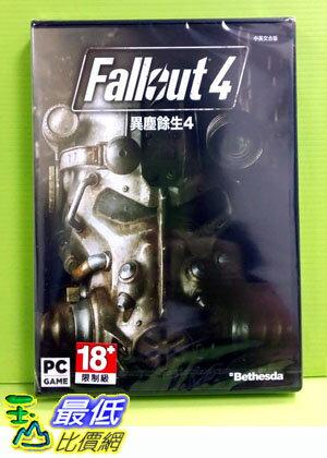 (現金價) PC 異塵餘生 4 Fallout 4 中文版