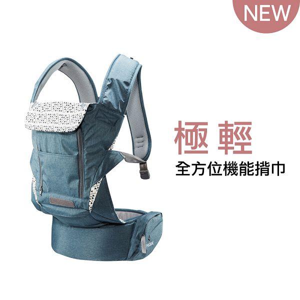 韓國Pognae NO.5+ 極輕全方位機能揹巾-英國藍(總公司代理貨)