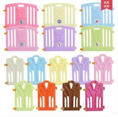 ST檢驗合格 十二色童話圍欄 單片加購賣場(顏色可留言告知,或在備註欄註明)