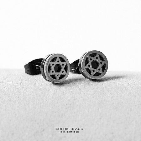 耳環 六角星星雙色造型穿式貼耳耳針 簡約設計 百搭單品 立體鏤空線條 柒彩年代【ND239】單一色 0
