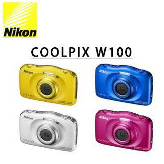 ★分期零利率★  送清潔組  Nikon W100 防水潛水數位相機 國祥公司貨 ( 至10/31止上網登錄送NIKON漂浮手腕帶+帆布袋)