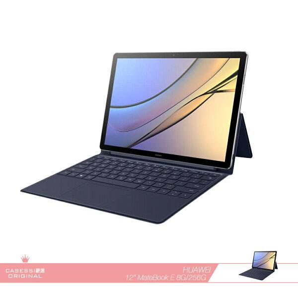 HUAWEI華為MateBookE【免運保證全新含稅】