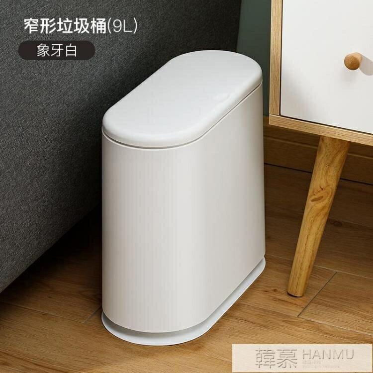 台灣現貨 簡約家用客廳臥室北歐垃圾桶廚房衛生間創意垃圾桶大號有蓋廢紙簍 新年鉅惠