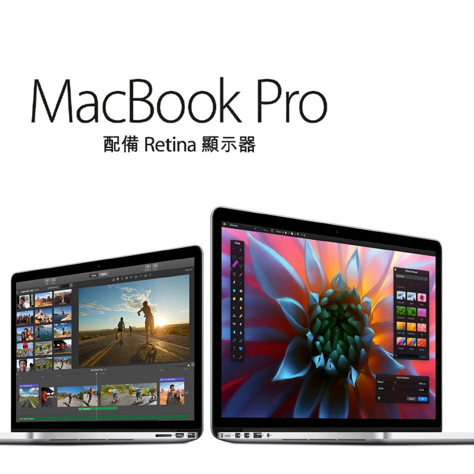 Apple 全新 MacBook Pro Retina 13吋 2.7GHz 8G 客製256G SSD(Z0QM001TR)