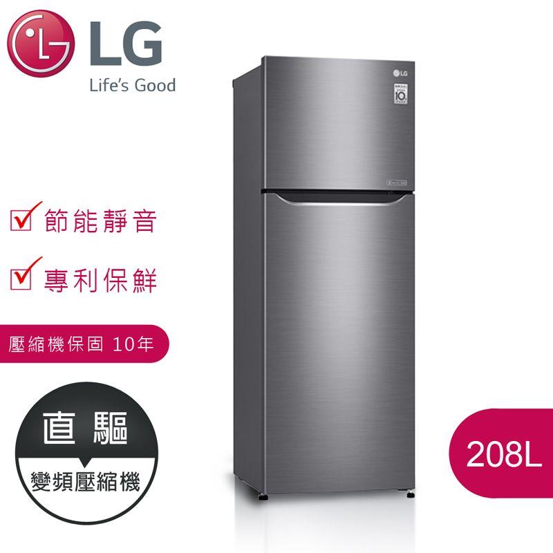 【LG樂金】Smart 208L 變頻上下門冰箱 / 精緻銀(GN-L297SV) (含運費/基本安裝/6期0利率)