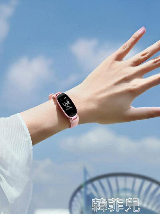 智慧手環 智慧手環手錶女學生華為通用潮流計步多功能運動電子 兒童節新品