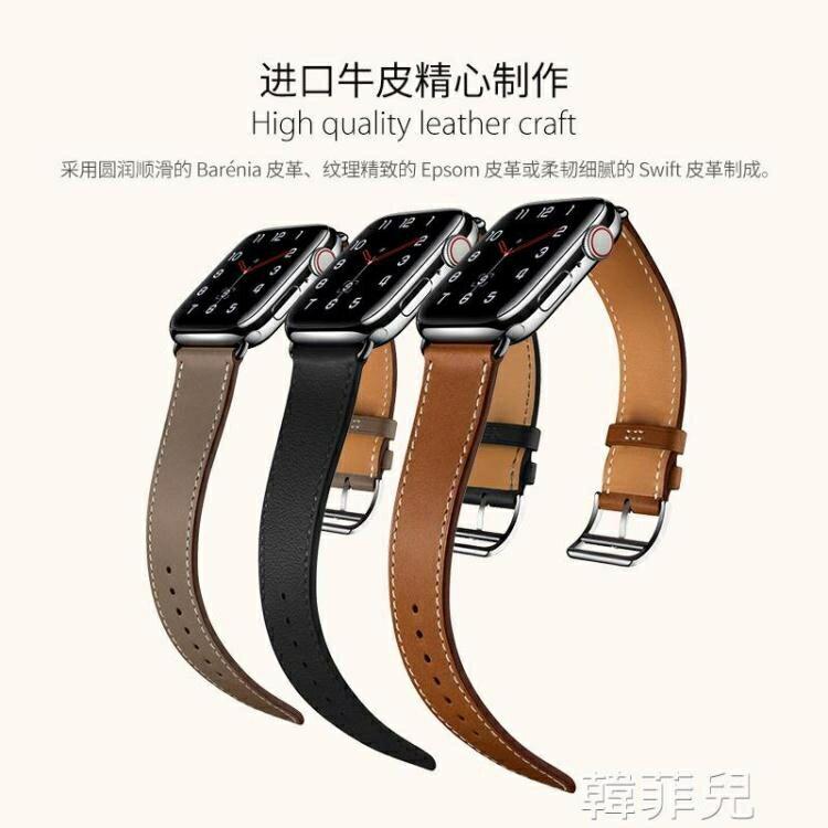 錶帶 適用官方apple watch錶帶真皮蘋果手錶帶iwatch1/2/3/4金屬蝴蝶扣 【618特惠】