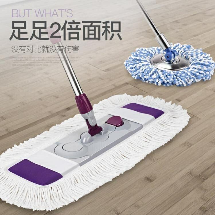 大號平板拖把實木地板旋轉拖把家用平板拖布地拖拖地平拖 兒童節新品