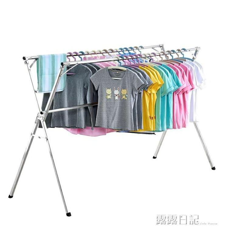 摺疊曬衣架落地臥室內家用陽臺簡易涼衣架曬架涼晾衣桿不銹鋼伸縮 新年促銷