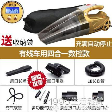 車載吸塵器無線充電充氣汽車打氣泵強力專用車內用家用兩用四合一 兒童節新品