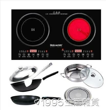 雙灶電磁爐嵌入式家用雙頭電陶爐臺式雙爐雙眼內嵌鑲入式智慧 【618特惠】