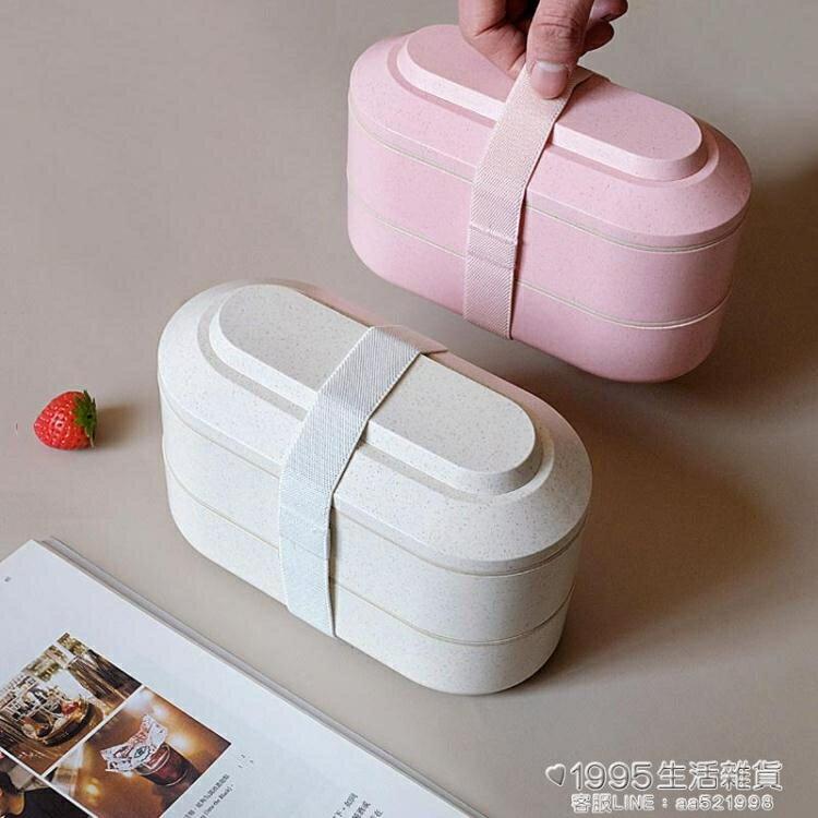 日常 純色雙層微波爐便當盒可加熱學生上班族帶飯飯盒健身午餐盒 【快速出貨】