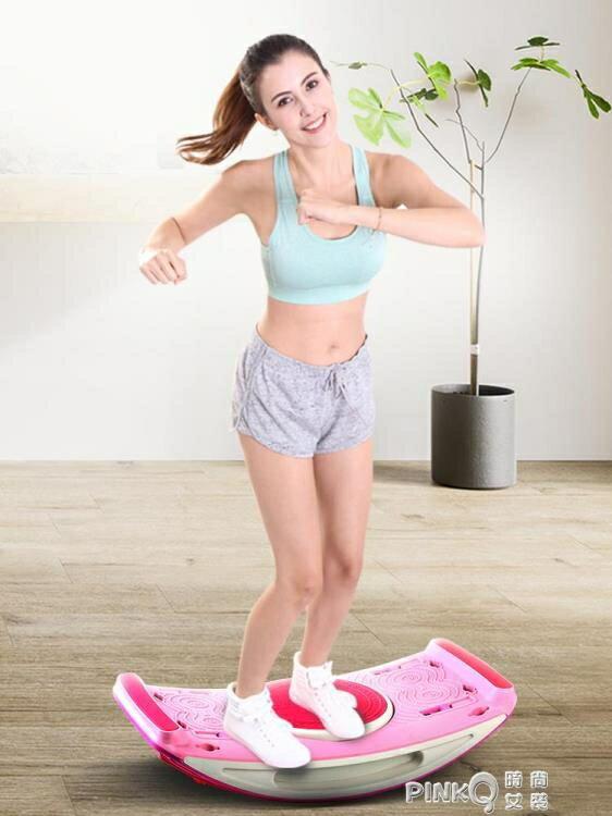 佳道多功能踏步機家用機健身女小型原地登山迷你腳踏踩踏 新年促銷