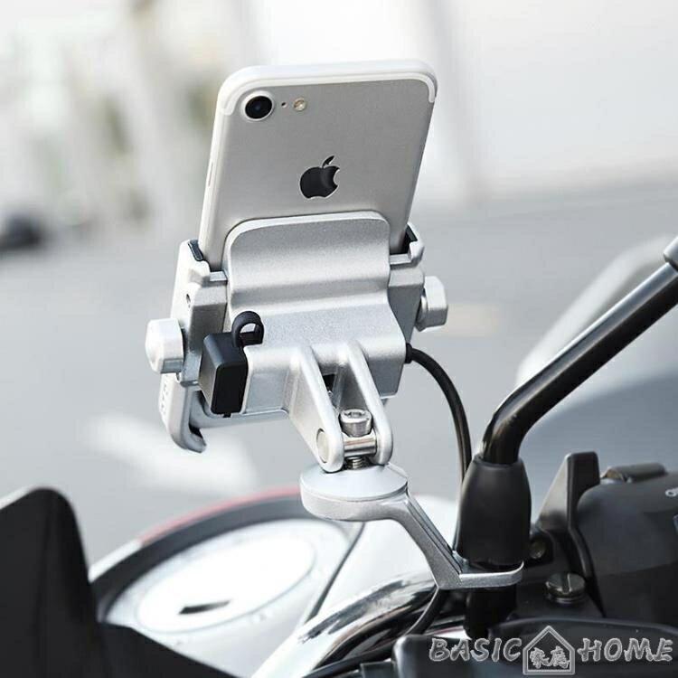 手機支架金屬防摔電動摩托車手機導航支架支撐電瓶車機車多功能防水可充電 【618特惠】