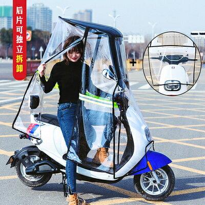 機車雨棚 電動電瓶車雨棚新款加厚防雨防曬 摩托車擋風板7字棚電動車遮雨棚 【快速出貨】