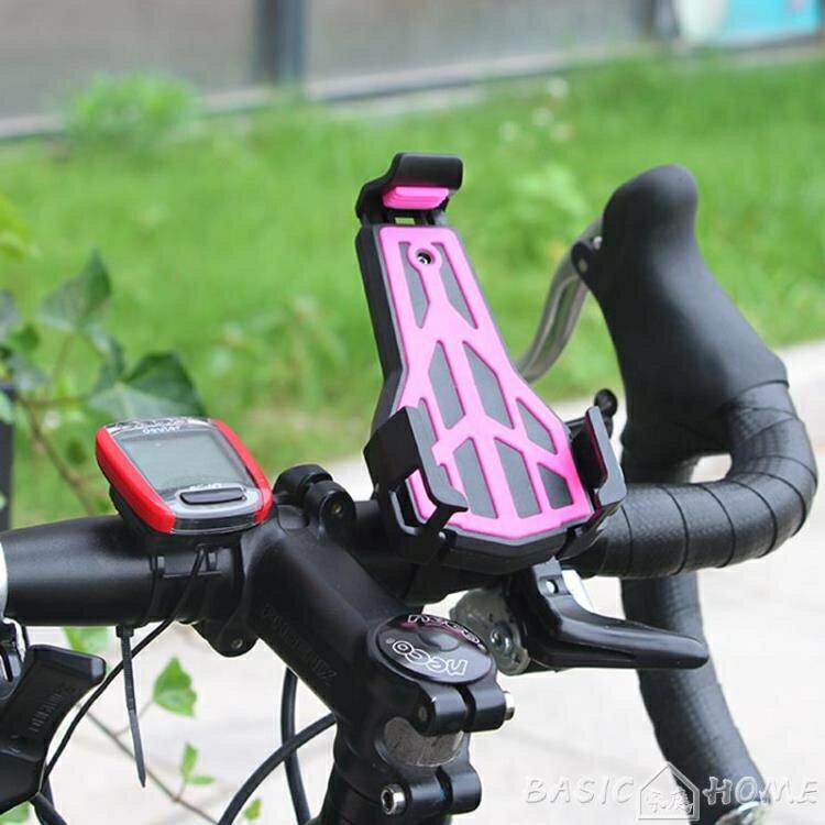 手機支架自行車手機架電瓶車機車電動摩托車用外賣騎行固定防震導航支架 父親節特惠