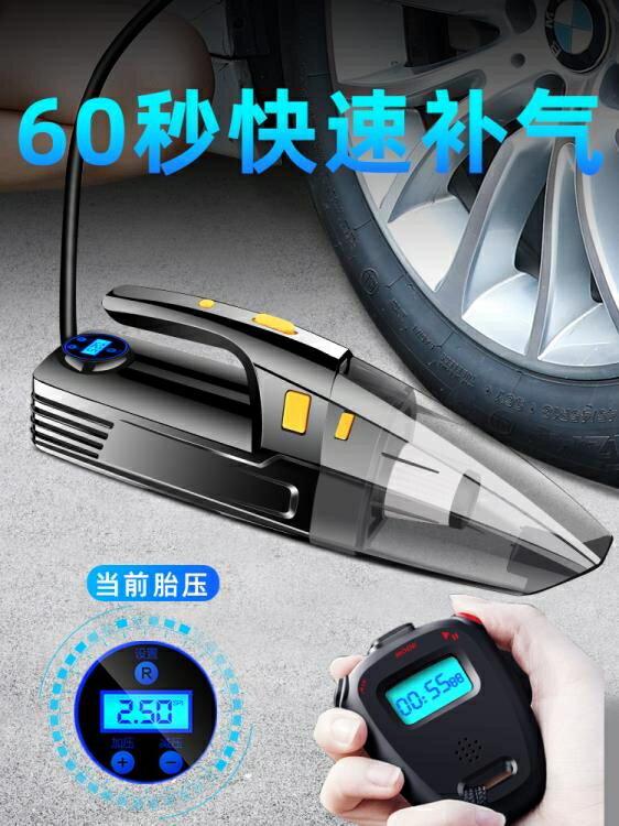 車載吸塵器無線充電大功率強力專用車用小型家車兩用汽車內充氣泵 兒童節新品