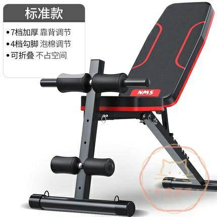 仰臥起坐器 啞鈴凳仰臥起坐健身器材家用多功能輔助器仰臥板健身椅飛鳥臥推凳 新年促銷