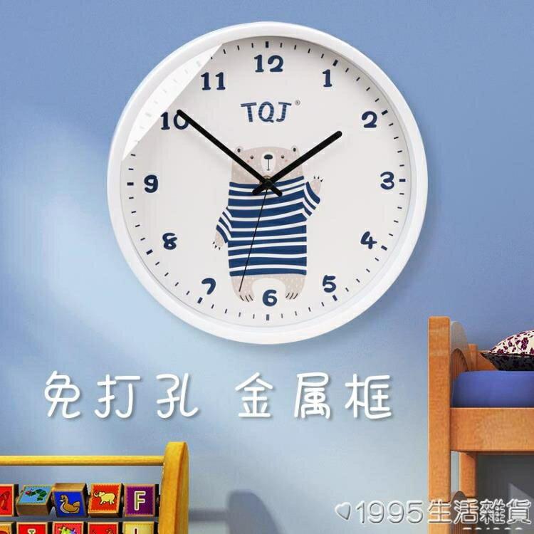 兒童房時鐘靜音壁掛鐘客廳卡通掛墻錶石英鐘臥室家用時尚鐘錶 兒童節新品