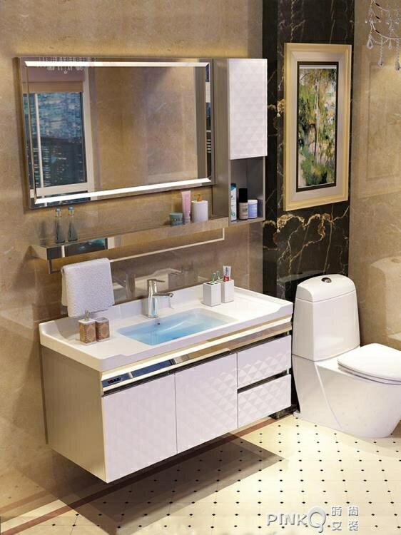 浴室櫃組合洗漱臺洗手池洗臉盆櫃衛生間落地不銹鋼衛浴櫃吊櫃鏡櫃 新年促銷