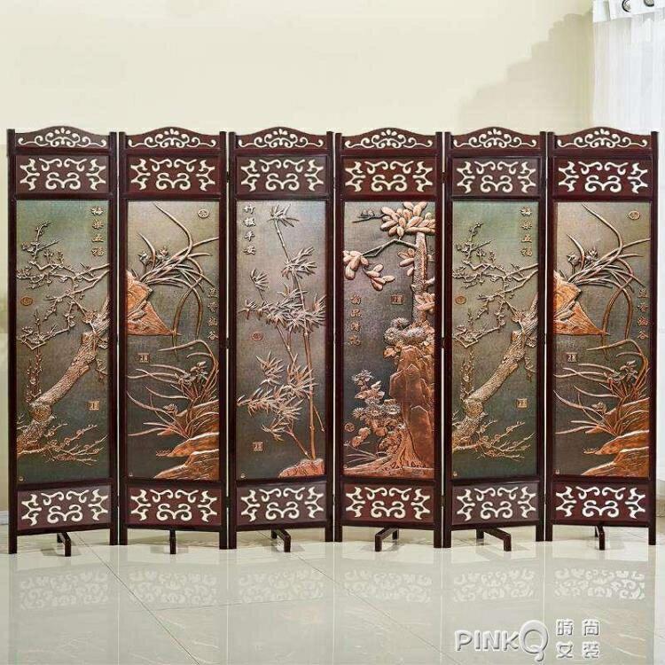 屏風隔斷實木客廳酒店行動玄關折屏中式簡易現代簡約折疊裝飾屏風 兒童節新品
