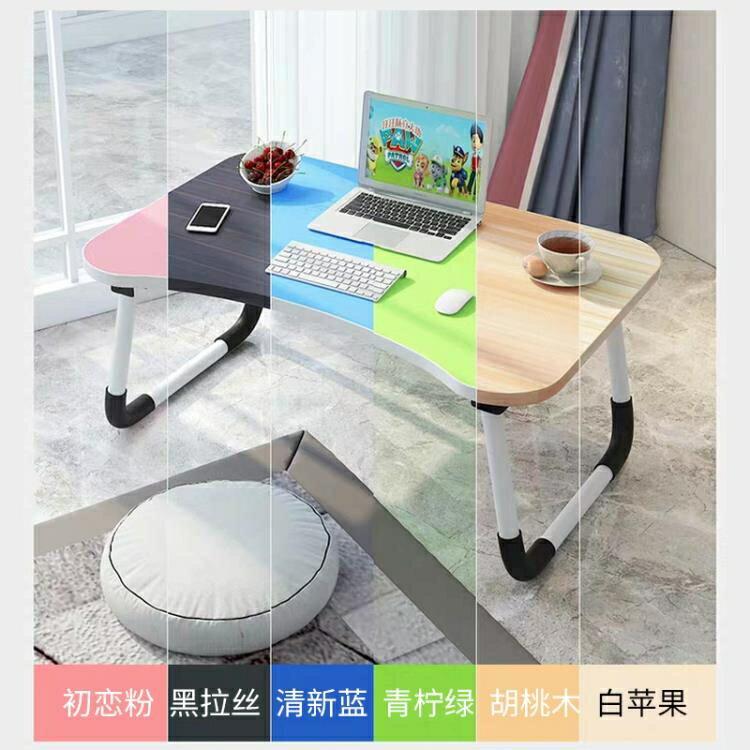 床上小桌子臥室坐地可以折疊多功能筆記本電腦上鋪大學生 新年促銷