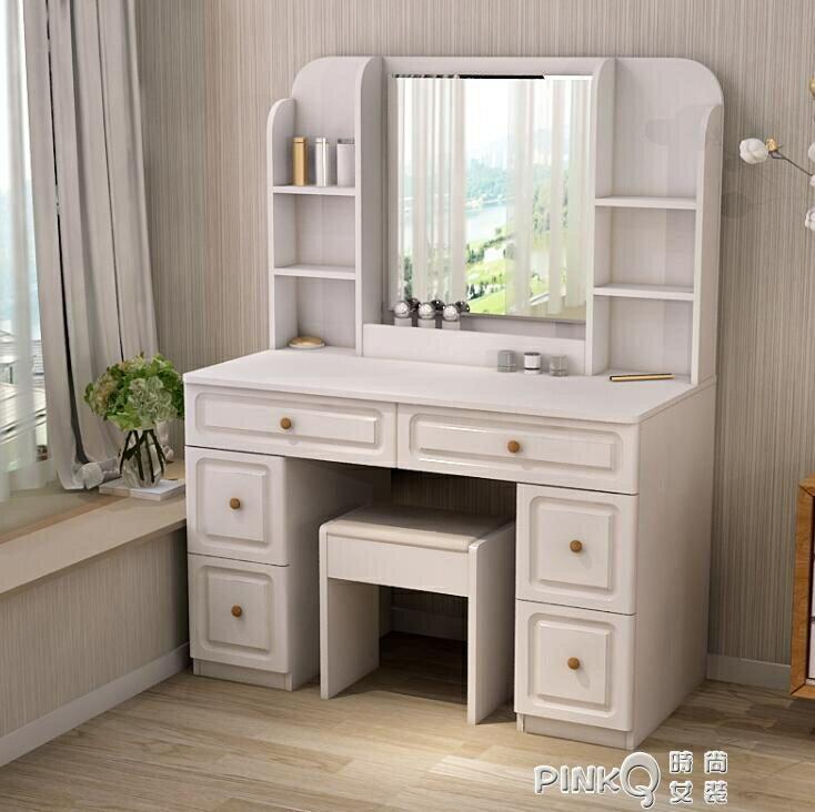 梳妝臺臥室簡約現代小戶型書桌一體組裝化妝桌實木色桌子帶鏡子ZCCY 兒童節新品