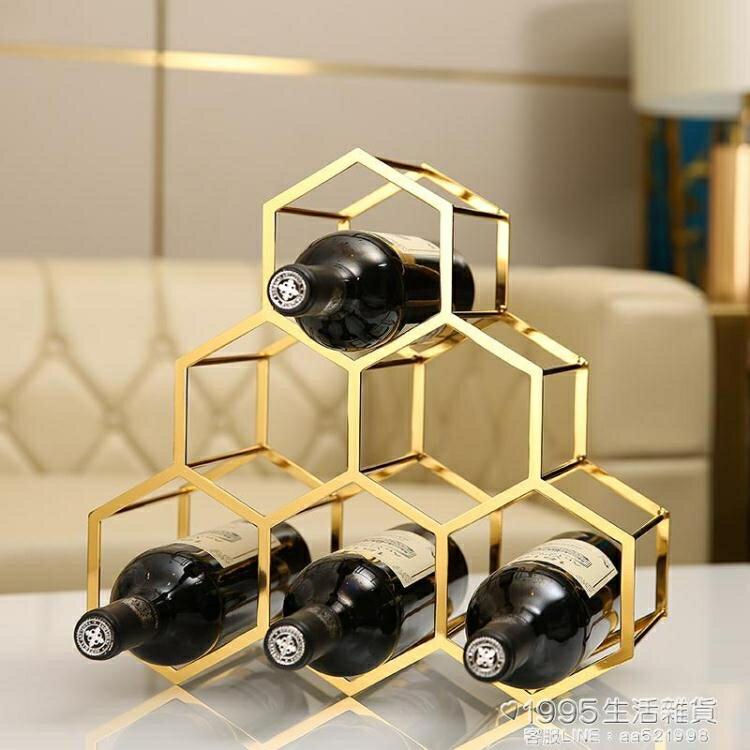 紅酒架 輕奢紅酒架置物架歐式客廳創意酒櫃現代簡約家用餐桌美式掛架擺件紅酒架 【618特惠】