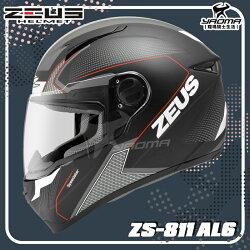 贈好禮 ZEUS安全帽 ZS-811 AL6 消光黑白紅 輕量化 內襯可拆 811 平價帽 全罩帽 耀瑪騎士機車部品