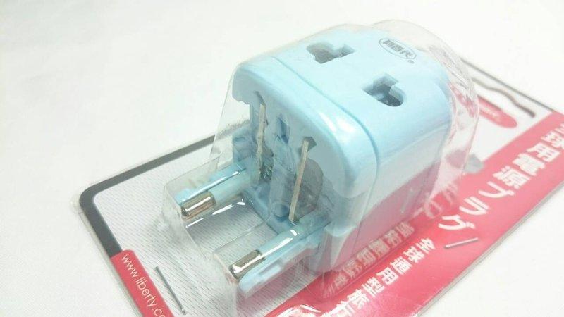 【八八八】e網購~【全球通用型旅行轉接頭】322271 電線插頭 插座 延長線