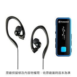 創見 MP3 MP350 抗震防潑水 循環播放 健身 幫手 新風尚潮流
