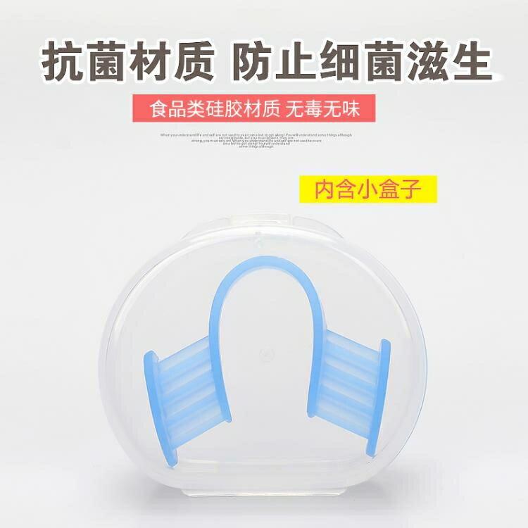 【快速出貨】磨牙套成人夜間睡覺防磨牙牙套神器夜磨牙頜墊保護套防止磨牙神器創時代3C 交換禮物 送禮