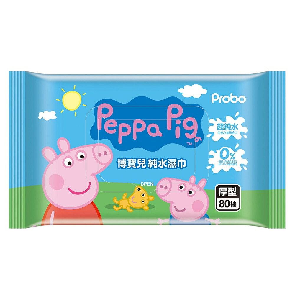 【箱購】博寶兒 佩佩豬 加厚型超純水濕巾 (80抽/12入)