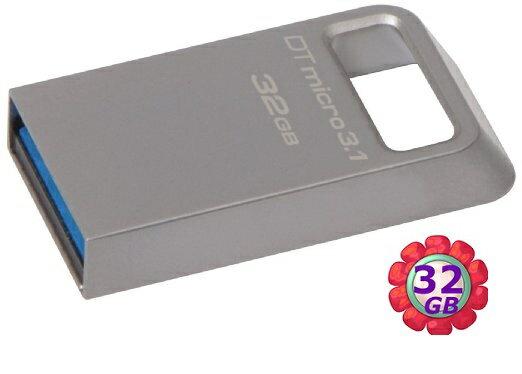 Kingston 32GB 32G 金士頓【DTMC3】DTMC3/32GB DataTraveler Micro USB 3.1 原廠保固 隨身碟