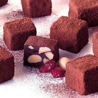 白色情人節禮物到【情人節特惠】蔓越莓堅果手工巧克力200g*2《口味任二件520元》