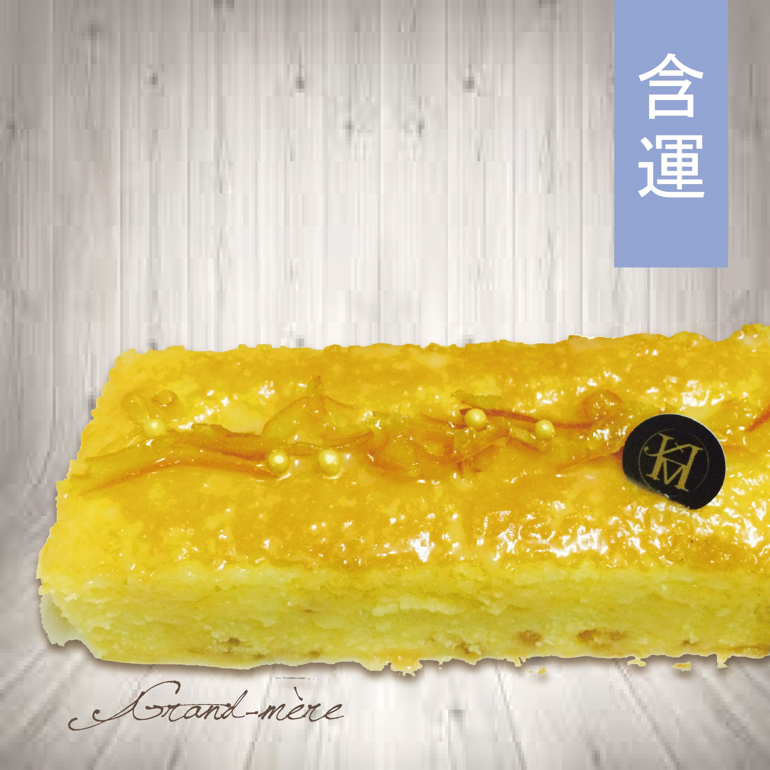 Gâteaux Voyage 旅人蛋糕系列 (香橙檸檬/鳯梨檸檬/橘香巧克力/核桃布朗尼)