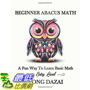 106美國直購  2017美國暢銷兒童書 Beginner Abacus Math: A