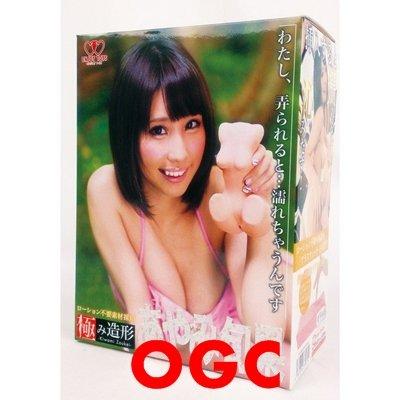 【OGC情趣用品】ET。極至造形 彩美旬果 成人展