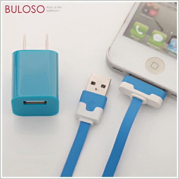 《不囉唆》繽紛10色 彩色麵條扁線 iPhone 4/4s/iPod/Pad 傳輸線充電組(不挑色/款)【Y267397】