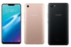 VIVO Y81 3G/32G  ※買空機送 玻璃保護貼+空壓殼  手機顏色下單前請先詢問 ※  因為是促銷價所以不提供發票,可以提供購買憑證,如果需要憑證,下單請先跟我們說