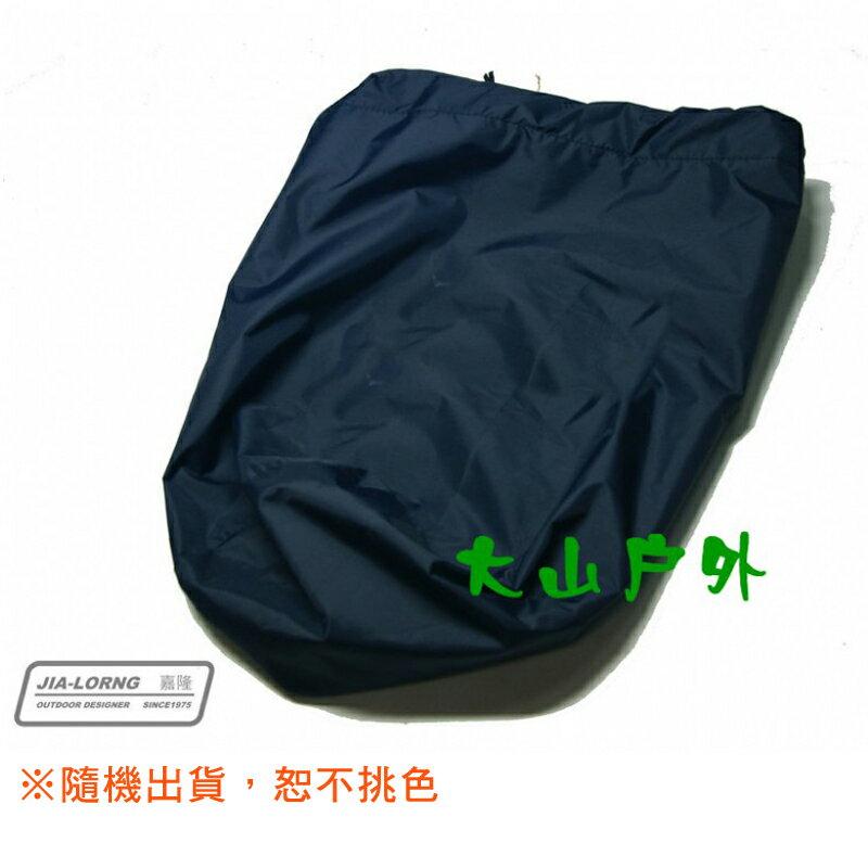 【露營趣】中和安坑 嘉隆 BG-049 羽毛衣 羽絨衣收納袋 束口袋 小物袋 打理袋 衣物袋