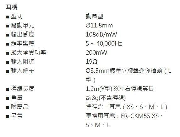 鐵三角 ATH-CKR70 耳塞式耳機 公司貨 Ø11.8mm驅動 Hi-Res Audio 動圈型 L型3.5mm 9