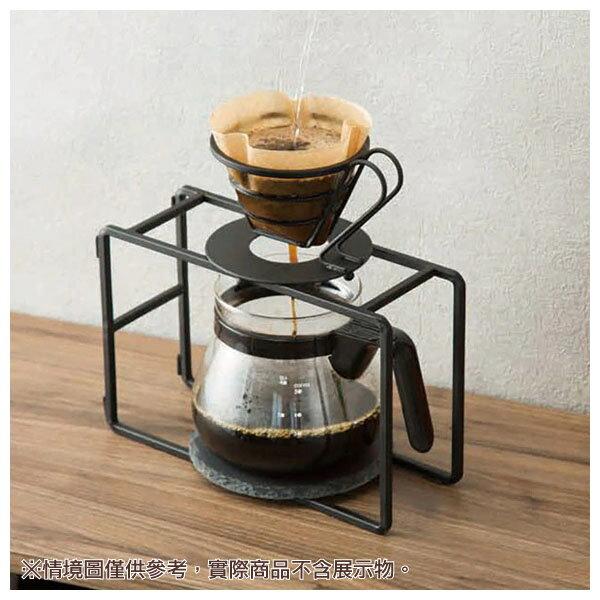 金屬咖啡濾杯架 NITORI宜得利家居 1