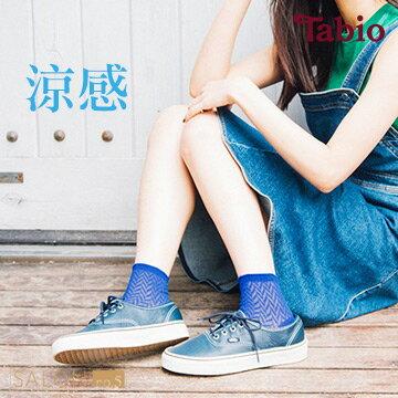 ★涼感★【靴下屋Tabio】涼感吸濕休閒時尚短襪日本職人手做