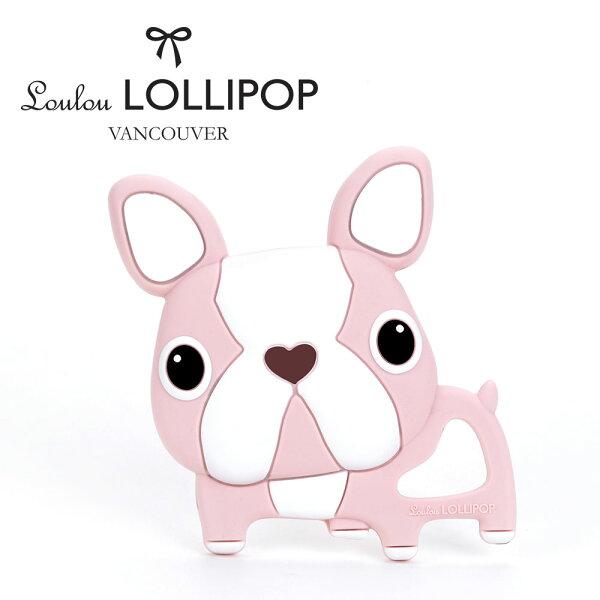 LoulouLollipop加拿大嬰幼兒夢幻固齒器-粉紅鬥牛犬