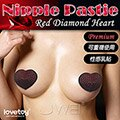 【伊莉婷】重覆使用 Lovetoy Nipple Pasties Red Diamond 性感紅寶石 心形乳貼 2XE-10180415 乳貼 胸貼