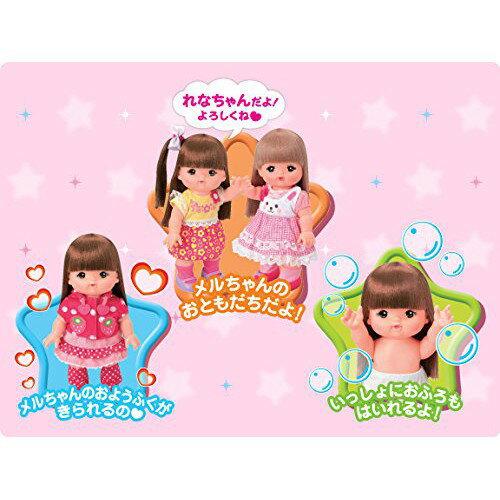 【預購】日本進口特価!日版 小美樂 好朋友 長髮 日本原裝 安全認證 娃娃 洗澡玩具 梳子 鞋子 生日/嬰兒【星野日本玩具】