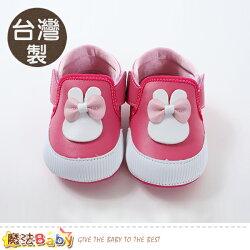 手工寶寶鞋 台灣製女童強止滑外出鞋 魔法Baby~sk0567